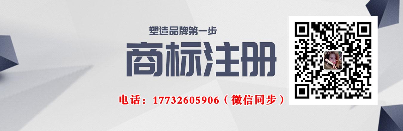 淄博商标注册帮助企业塑造品牌